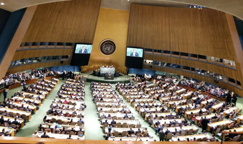 Sesión de apertura de la Reunión de Alto Nivel de la ONU sobre el VIH y sida, Nueva York