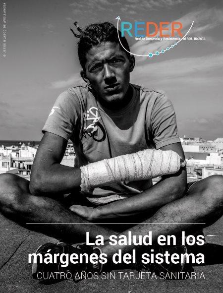 tarjeta_sanitaria_migrantes